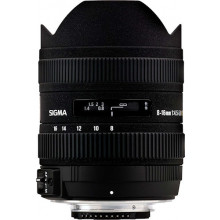 Sigma 8-16mm F4.5-5.6 DC HSM for Nikon