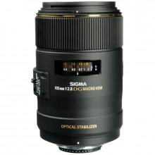 Sigma 105mm F2.8 EX DG OS Macro for Nikon