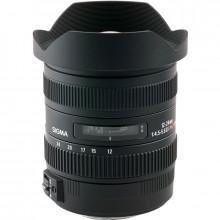 Sigma 12-24mm F4.5-5.6 EX DG ASP HSM II for Canon