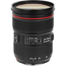 Canon EF 24-70mm f/2.8 L II USM (R2500 Cashback)