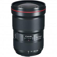 Canon EF 16-35mm F2.8L III USM Lens (R3000 Cashback)