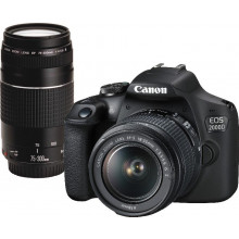 Canon EOS 2000D + 18-55mm IS II & EF 75-300mm f/4-5.6 III