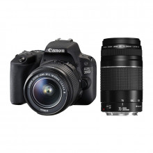 Canon EOS 200D Double Zoom Bundle