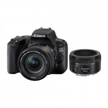 Canon EOS 200D Portrait Bundle