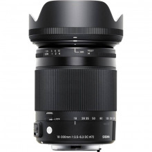 Sigma 18-300mm f/3.5-6.3 DC MACRO OS HSM Contemporary Lens for Nikon - Side
