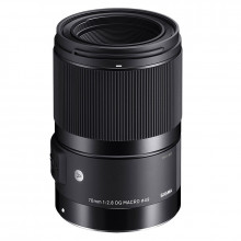 Sigma 70mm F2.8 DG MACRO | Art for Canon