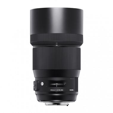 Sigma 135mm F1.8 DG HSM | Art (Nikon)