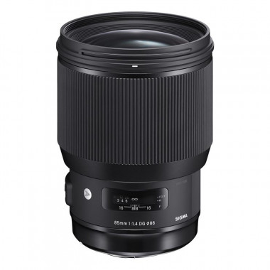 Sigma 85mm f/1.4 Art Lens for Nikon